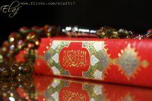 حلقة لتعليم القرآن الكريم للجالية الباكستانية