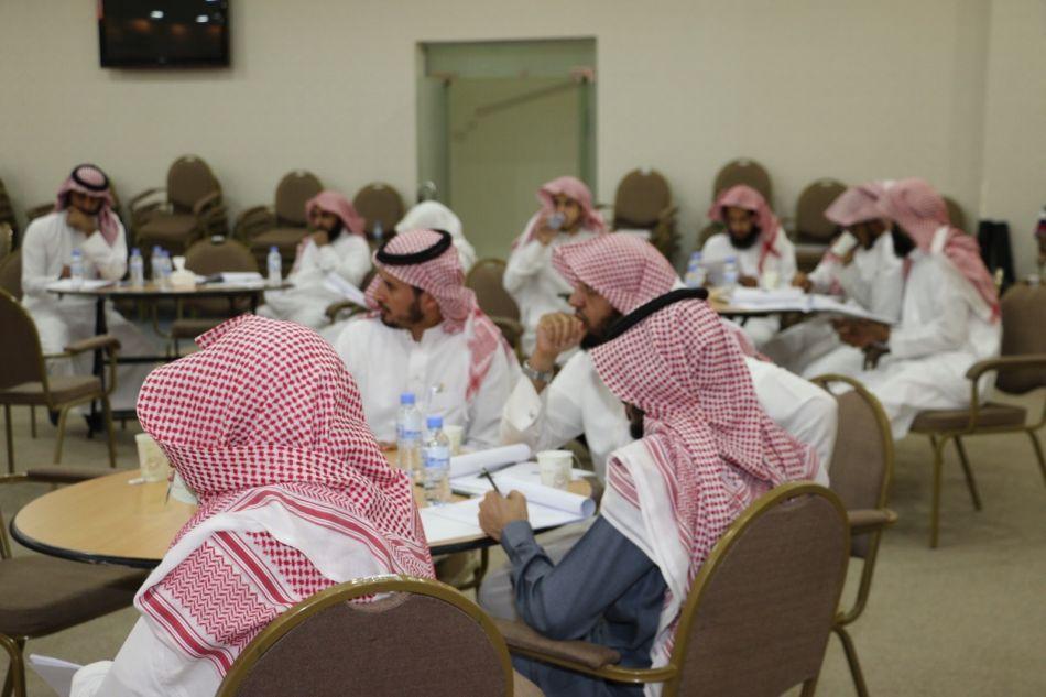 دورة إعداد الخطابات الإدارية بالمركز الخيري