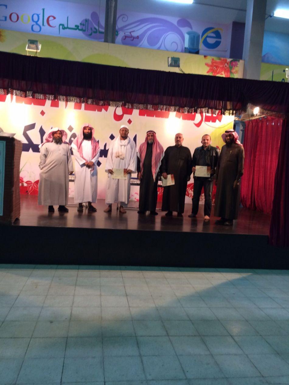 معهد سعد بن معاذ لتعليم القران يخرج  الدفعة التاسعة