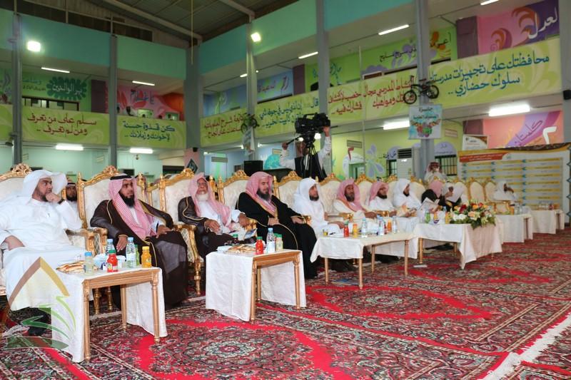 تخريج الدفعة التاسعة والعاشر من معهد سعد بن معاذ بالمركز الخيري بالخرج