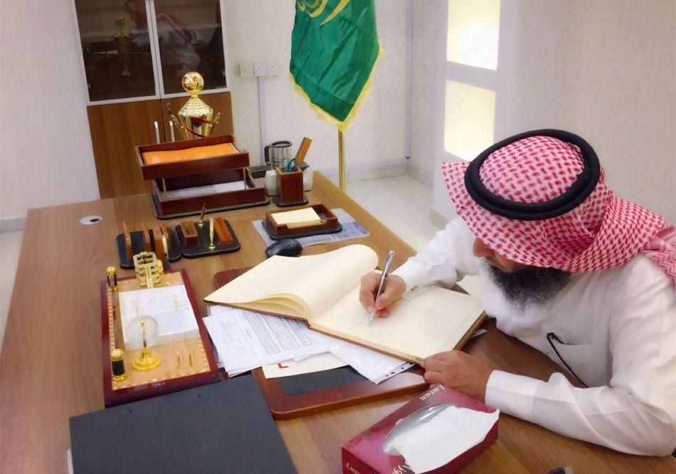 زيارة إلى المركز الخيري لتعليم القرآن وعلومه..