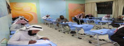 بدء الاختبارات النهائية للفصل الدراسي الأول لمعهد سعد بن معاذ